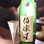 ~47都道府県の日本酒勢揃い~ 夢酒 -
