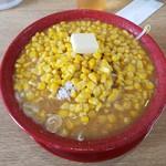 みそ吟 - 料理写真:コーンがたっぷりの「味噌バターコーン (990円)」