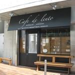 LENTO - 店舗外観