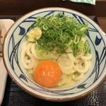 丸亀製麺 - 釜玉うどん並