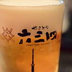 やきとり 六三四 - 生ビール(中)@550円