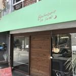 Boulangerie La Lune - 元町通商店街ね南を平行に走る道沿いにあるブーランジェリーです(2018.6.9)