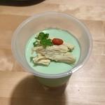 なだ万 厨房 スタティオ - 食べるスープ(枝豆のまろやか風味)