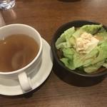 かまやカフェ・デュ・レヴァベール -