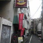 Ichioku - 豆腐ステーキの登りが目立ちます♪