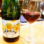 ブーフーウー - 自然派ワインの赤