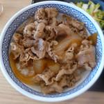 吉野家 - 牛丼