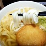87295814 - 柔麺