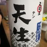 佐渡の酒と肴 だっちゃ -
