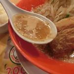 87296476 - ゴマの効いた味噌味のスープ