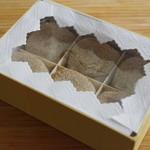 小島屋 - ケシ饅頭