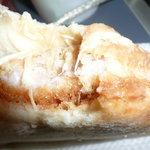 マロンド - 豚カツサンド