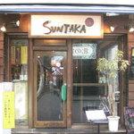 SUNTAKA - エントランス