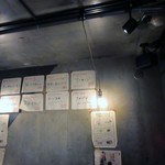 ネオメグスタ - どうにか立ち飲み用のカウンターを6人分確保して壁に貼ってあったメニューを適当に頼んでチョイ飲みです。