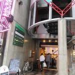 ネオメグスタ - 赤坂の交差点にあるお昼から営業されてる立ち飲み居酒屋さんです。