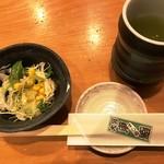 Azumazushishinten - 180313ランチのサラダ