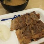 松屋 - カルビ定食650円税込