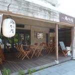 鎌倉 鶏味座 - '18/06/09 店構え
