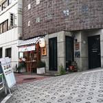 酒場 晩酌 Tezuka -
