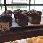 87308341 - デニッシュ食パン