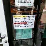 87310108 - 店外観