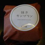 87311205 - 焼きモンブラン 330 円 包装
