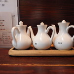 塩らー麺 本丸亭 - 調味料