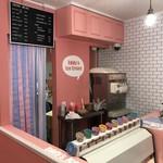 エディーズアイスクリーム - 店内