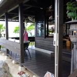 亜熱帯茶屋 -