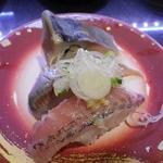 回し寿司 活 - 光り物三貫250円