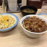 松屋 - 牛丼ミニとサラダセット