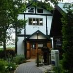 レストラン木木 - 正面の入り口は別館のようです