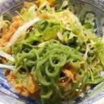 87324217 - 冷しゴマダレ野菜のせ麺のアップ