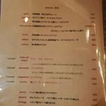 ITALIAN STAND GIGLIO - 本格的なトスカーナ州の名物がズラリと並ぶ前菜メニュー