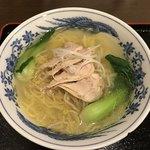 87326154 - 自家製蒸し鶏の鶏スープ麺@850円