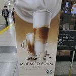 87326744 - 先日、小田原市での旅行取材を終えた帰り道にムースドフォームが気になってお店にINしてみました!