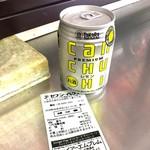 酒の奥田 - 【おまけ写真】駅呑み。ここまでくるとアル中と言える。同じ場所に、似た感じでカップ酒を呑んでいるオサーンがいた。