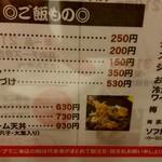 天ぷら 大吉 なんば店 - 安い!旨い!