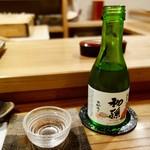 ゆう座 - [2018/05]御酒① 初孫 生もと純米酒(山形県酒田市/東北銘醸)