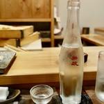 ゆう座 - [2018/05]御酒② 新政 純米吟醸(秋田県秋田市/新政酒造)