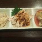 中華料理 HACHI - 蒸し鶏3種盛(大) 1100円