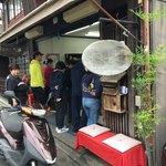 まるき製パン所 - 店構え