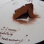 ピルエット - チョコレート