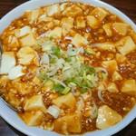 美味館 - 麻婆豆腐
