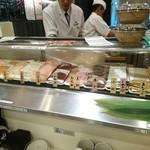 寿司 魚がし日本一 - カウンター