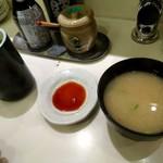 寿司 魚がし日本一 - 味噌汁にはアラが入ってます。