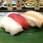 寿司 魚がし日本一 - 最初の4貫
