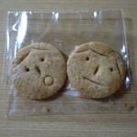 トイトイトイ - あうんクッキー