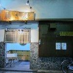 味処膳き屋 - お店は古門戸のセブンイレブンの前にありますよ。