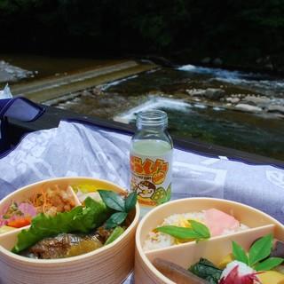 コミュニティセンターうまじ - 料理写真:安田川を見ながら食べる駅弁